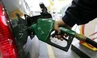Gasolina pode ter maior alta em 13 anos